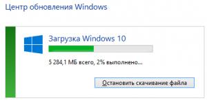 Downloading_windows10