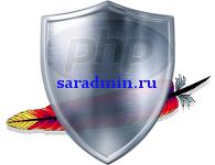Защищаем apache и php