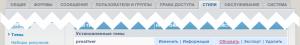 Обновление темы в phpBB3