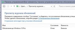 upgrade_to_windows_10_failed